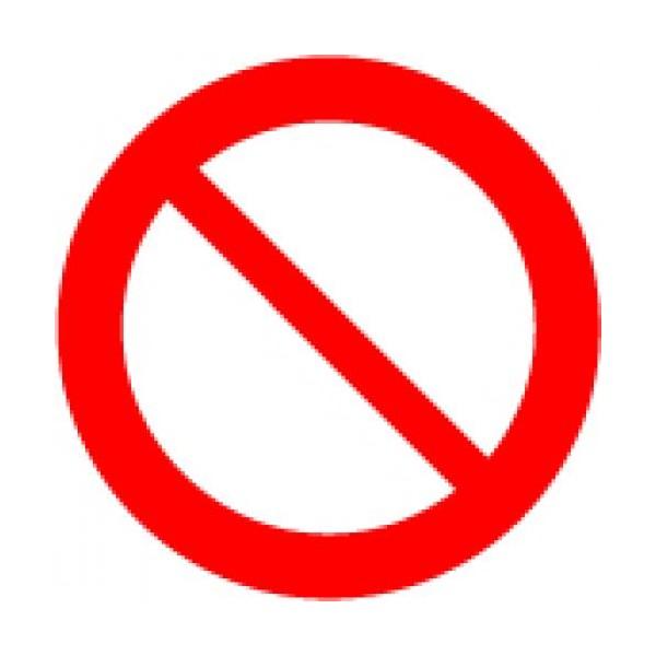 Png знак запрета